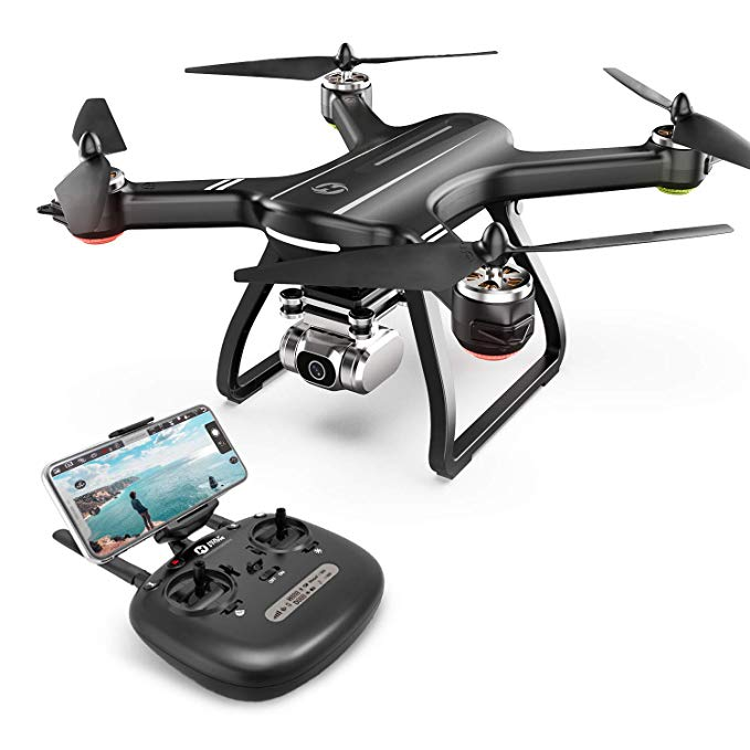 Gift for travelers, Holy Stone HS700D FPV Drone with 2K FHD Camera Live Video and GPS Return Home